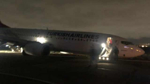 起落架故障?波音737机头向下着陆