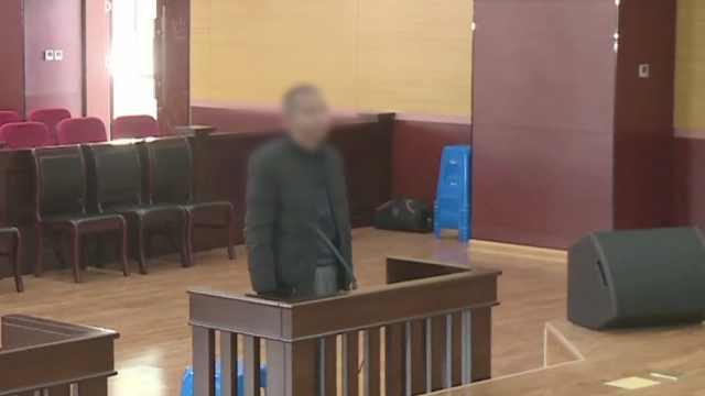 父亲病痛难忍,儿子协助自杀获刑3年