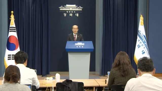 韩国宣布暂时延长韩日军事保密协定