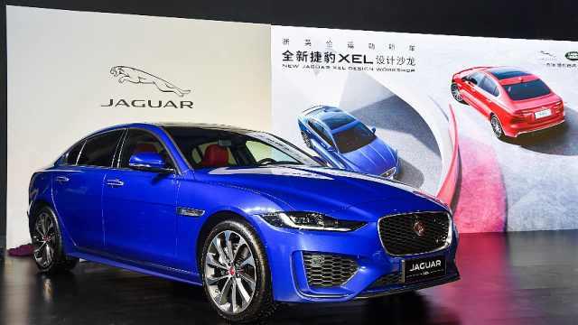 全新捷豹XEL设计沙龙广州盛大举行