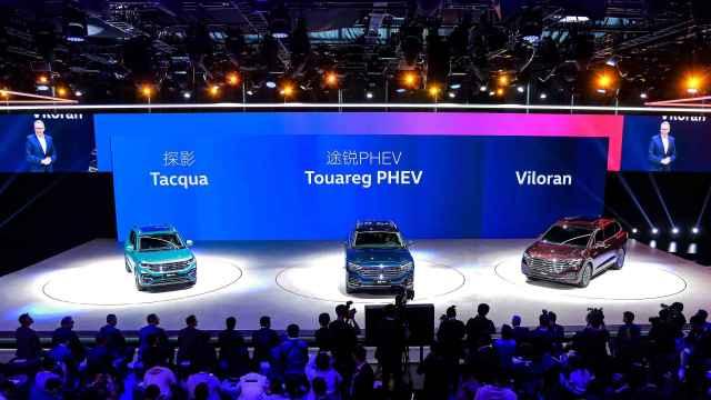 大众汽车发三款新车 你喜欢哪款?