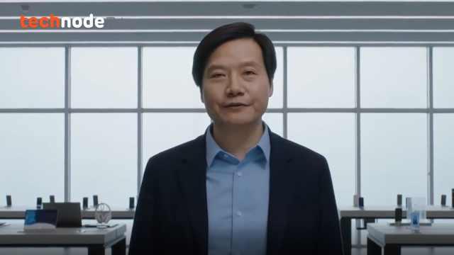 雷军:2020年小米将全力发力5G