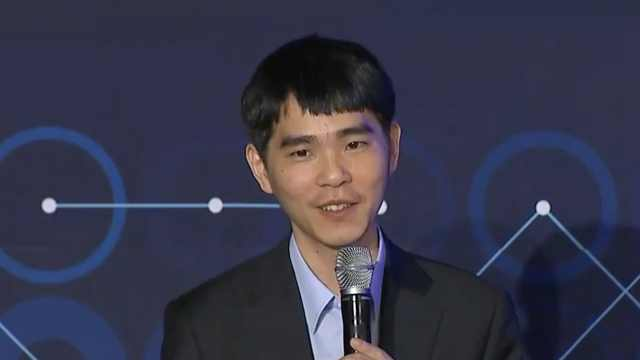 李世石解释退役原因:人工智能太强
