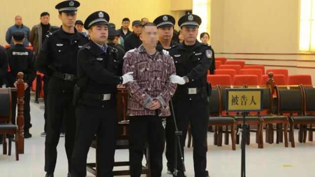 男子杀害女儿9岁同学,一审被判死刑