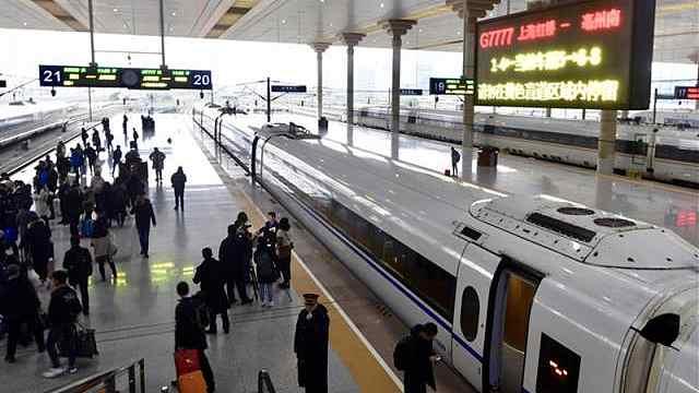 南京到阜阳开通高铁啦