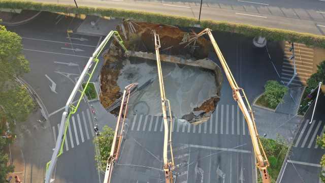 广州地陷道路解封,回填塌陷区救援