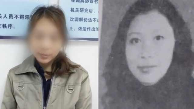 律师分析劳荣枝案:不受追诉期限制