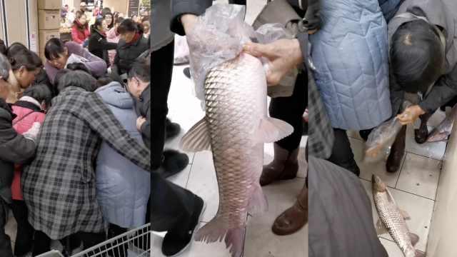 超市开业鱼便宜,有人抢到浑身湿透