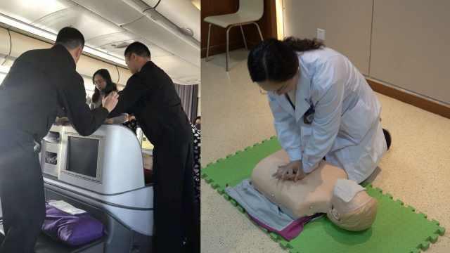 重庆医生万米高空抢救心脏骤停乘客