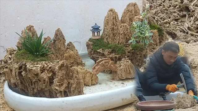 变石为宝!小伙带村民用石头做景观