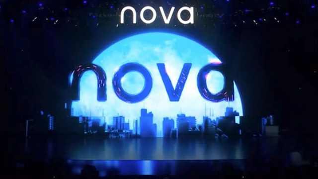 华为nova6 5G来了,首款前置双摄