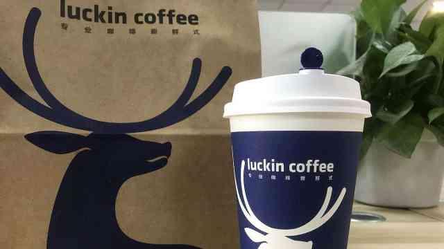 瑞幸咖啡将超越星巴克成为一哥?