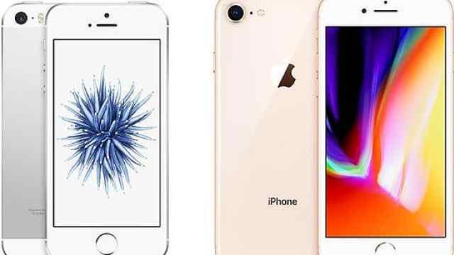 2020款苹果iPhoneSE2…