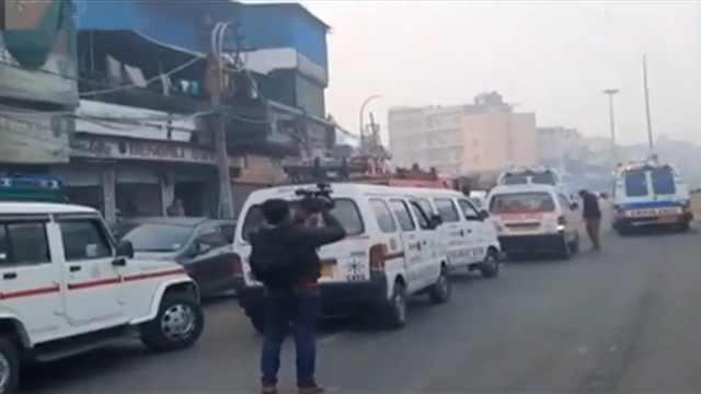 印度新德里发生火灾,致43人死亡