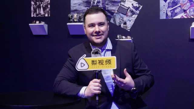 玩表节趣闻:中国怀表曾引领潮流?