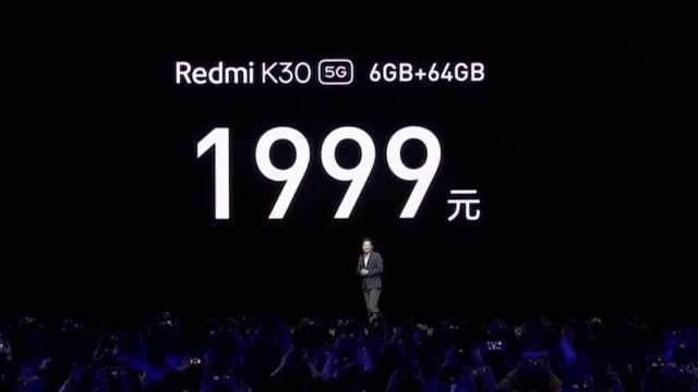 最便宜5G手机:小米新5G手机1999元