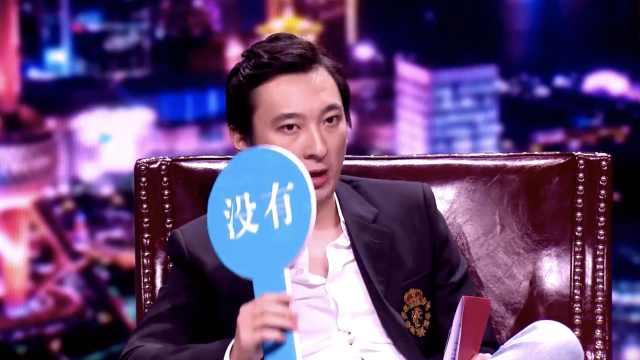 王思聪名下2200万元资产被冻结