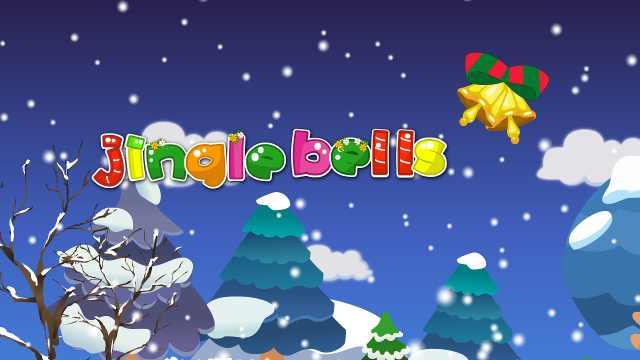 贝乐虎儿歌大全《Jingle Bells》