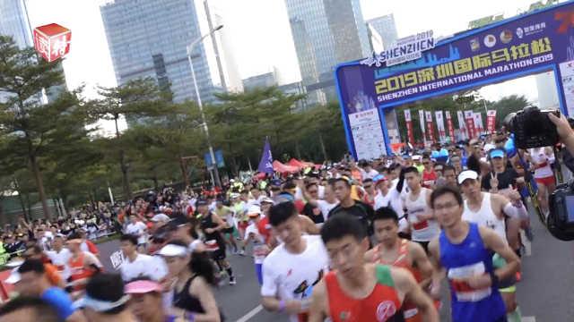 2019深圳国际马拉松开跑!