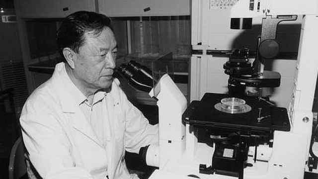 病毒学家、中国科学院院士田波逝世