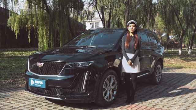 6座豪华美系SUV!体验凯迪拉克XT6