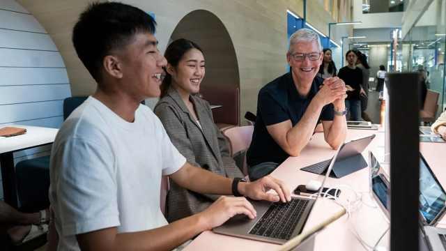 库克:苹果使命是做最好的产品