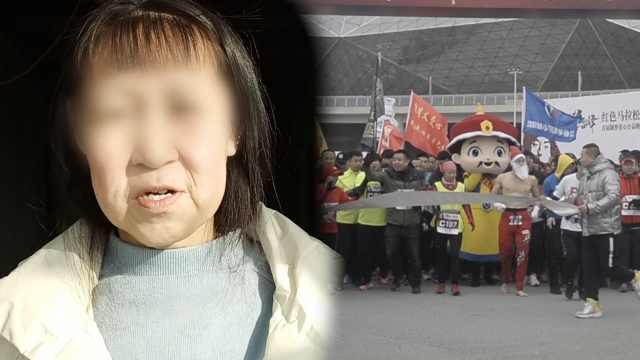 15岁女孩脸像60,千人奔跑为她筹款
