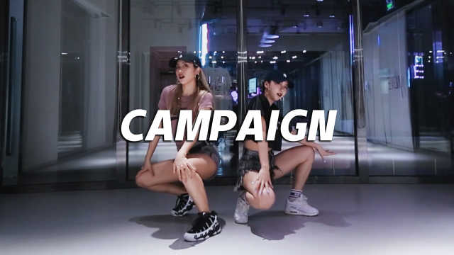FAY&THEA《Campaign》,slay全场