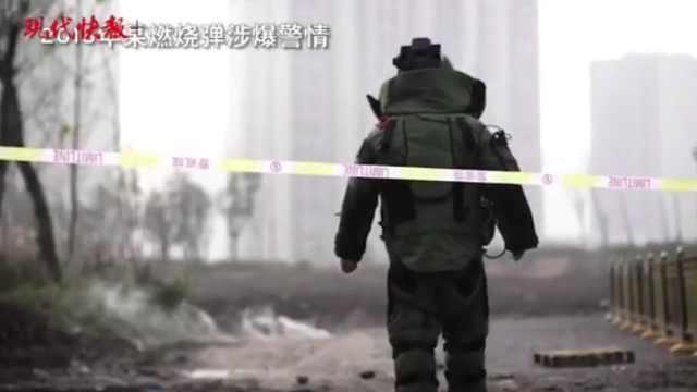 拆弹专家穿着70斤排爆服直面危险