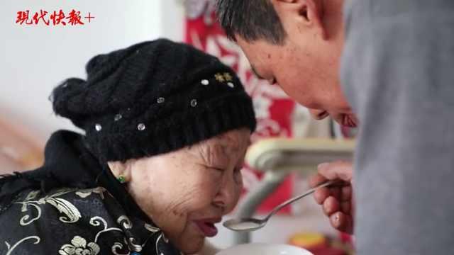 连云港孝顺女婿照顾百岁岳母38年