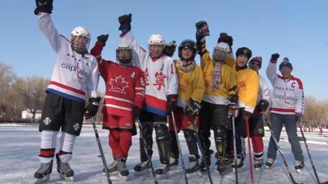 东北50后冰球队驰骋冰场,秒杀90后