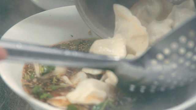 西安巷子里的酸汤水饺