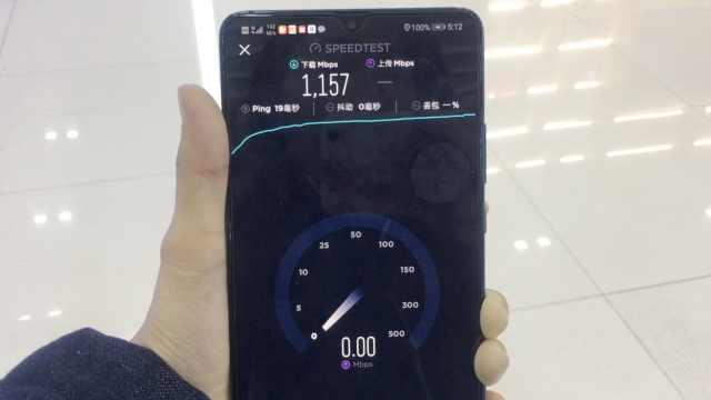 南京1地铁覆盖5G:电影1分钟下载好