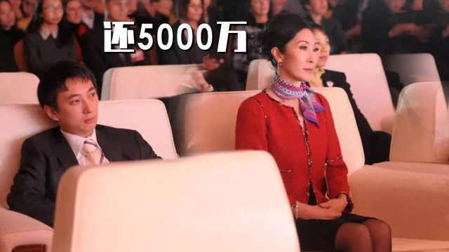 王思聪还钱,原来是母亲给的钱?