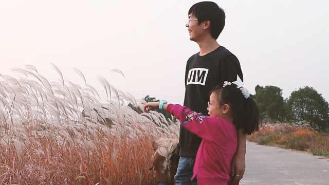 他為女兒建了座動物園,成旅游景點