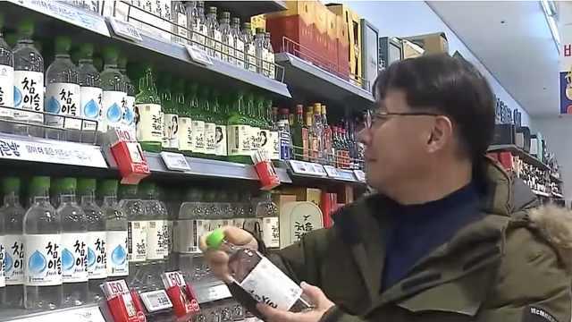 韩国正式开启禁塑令,彩瓶换成白瓶