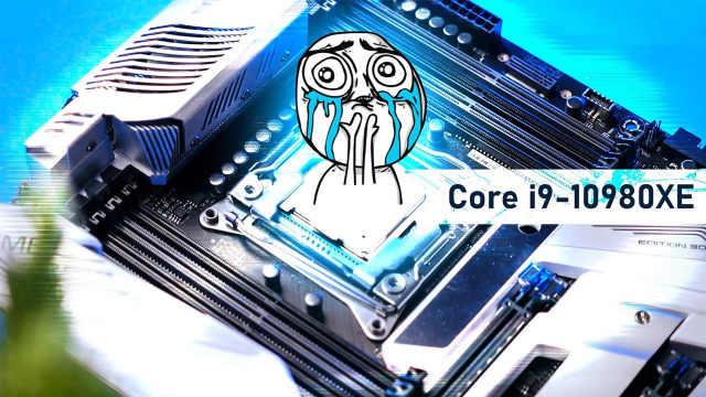 英特尔 Core i9-10980XE 性能评测