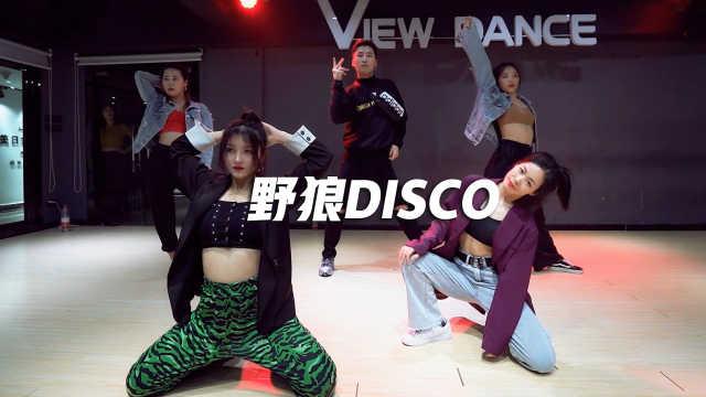 六爷&HooYi编舞《野狼Disco》