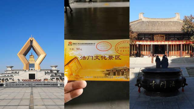 暗访:陕西一5A景区野导游诈骗成风