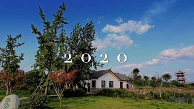2020正在加载,你们准备好了吗?