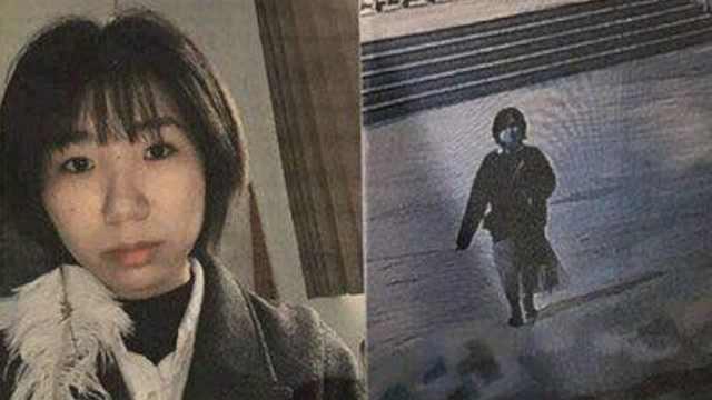 九江学院大四女生失联,警方已立案