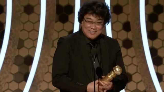 《寄生虫》获金球奖,韩电影史首次