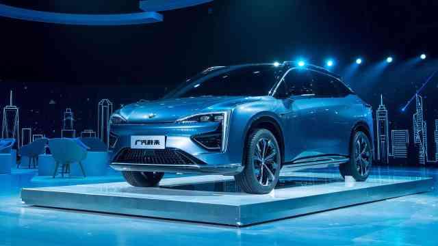 广汽蔚来首款车型发布, 26万起售