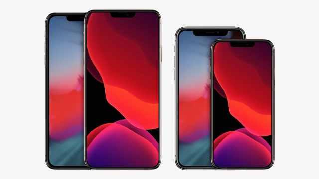 2020款5G iPhone恐无缘毫米波
