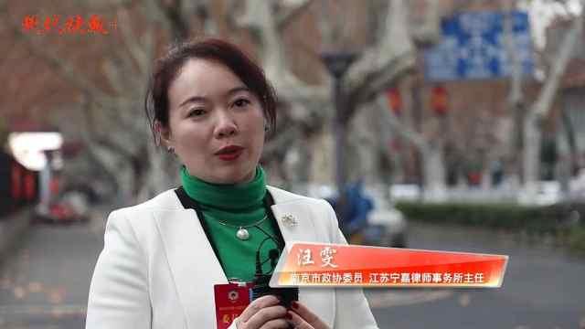 政协委员建议南京规范地名导向标识