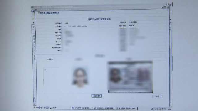组织菲佣非法入境务工,女子获刑5年