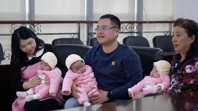 二胎妈妈生下3胞胎,孕期查出糖尿病