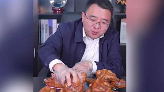 他在线吃扒鸡的样子可真美