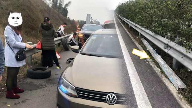 高速路上掉下
