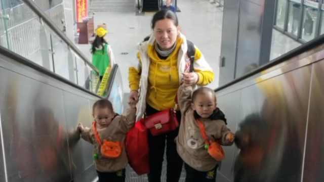 丈夫打工,她春运独自带双胞胎回家